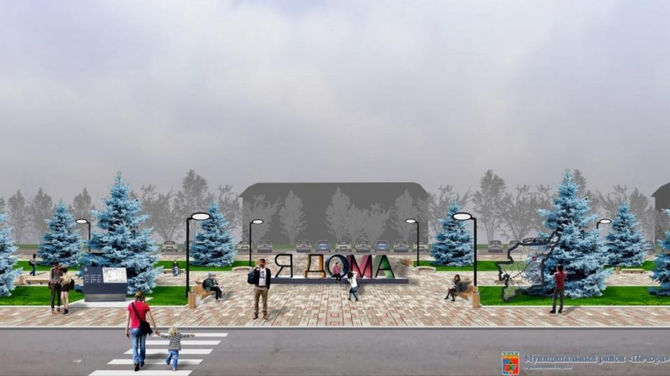 Проект благоустройства сквера по ул. Привокзальная в Печоре