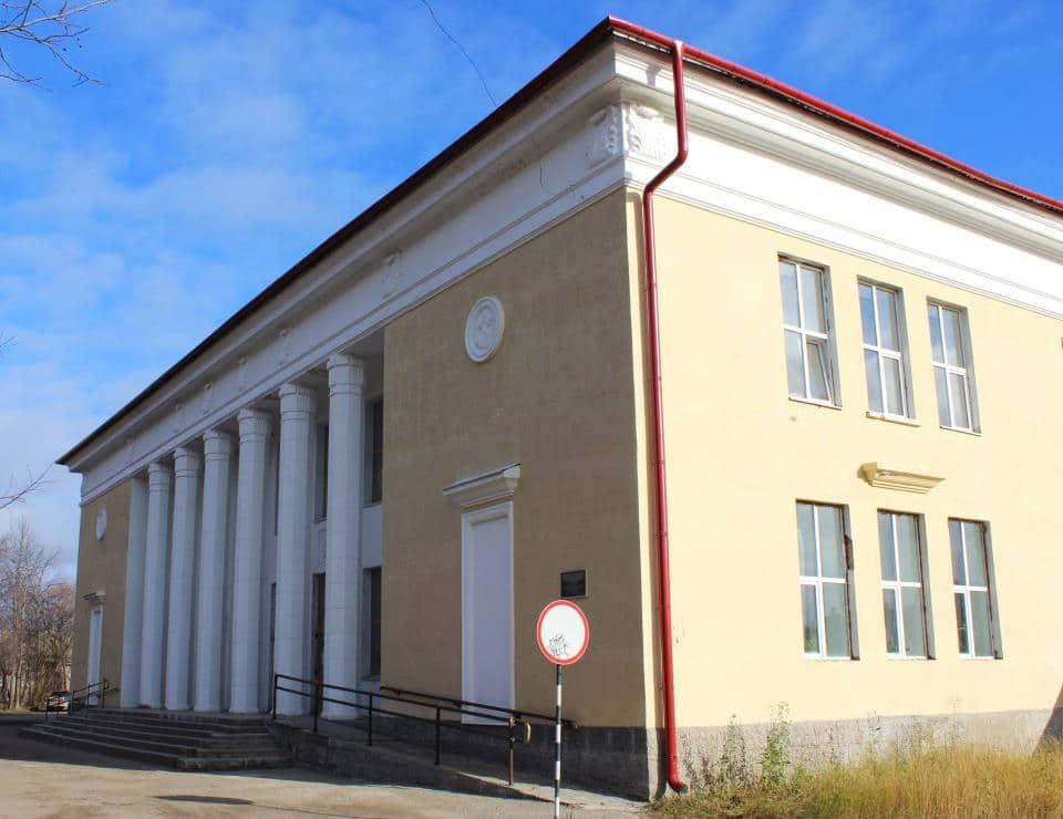 Дом культуры железнодорожников, Печора. Фото: дкжпечора.рф