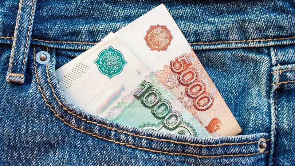 Деньги в кармане. Рубли - купюры