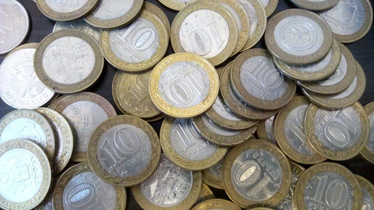 Деньги. Монеты. Рубли