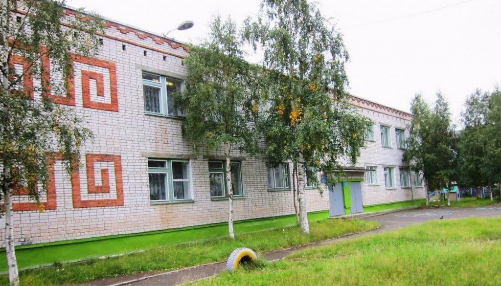 """Детский сад №19 г. Печора """"Ручеёк"""" - здание. Фото: detsadru4eek.com.ru"""
