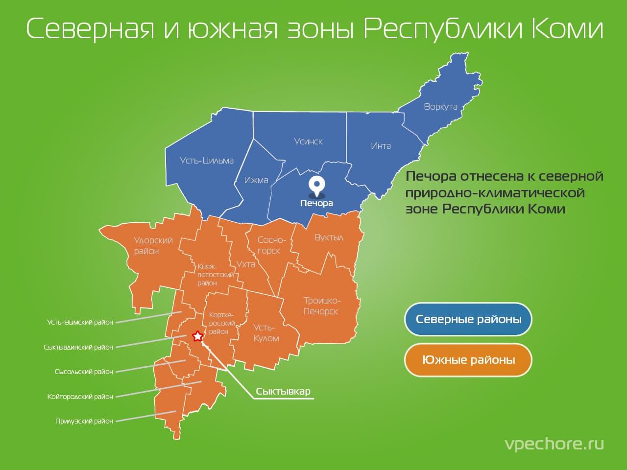 Карта северных и южных районов Коми. Печора на карте республики