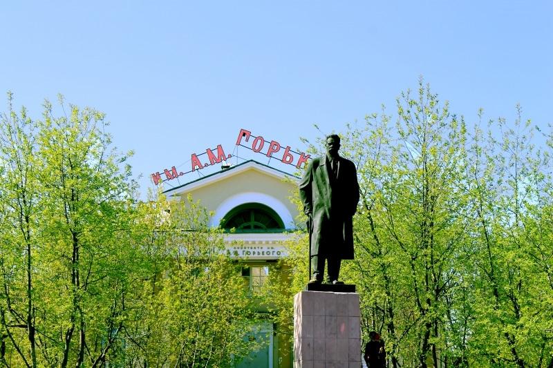 Кинотеатр имени М. Горького - памятник