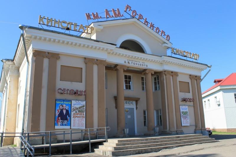 Кинотеатр имени М. Горького - здание