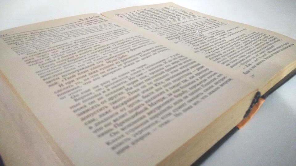 Открытая книга - В Печоре.Ру
