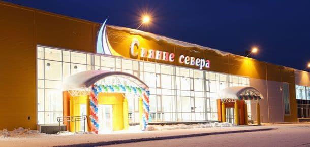 Ледовый дворец «Сияние Севера» - трибуна. Фото: leddvorez-pechora.ru