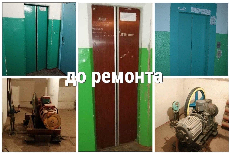 Лифты до ремонта. Фото МинЖКХ Коми