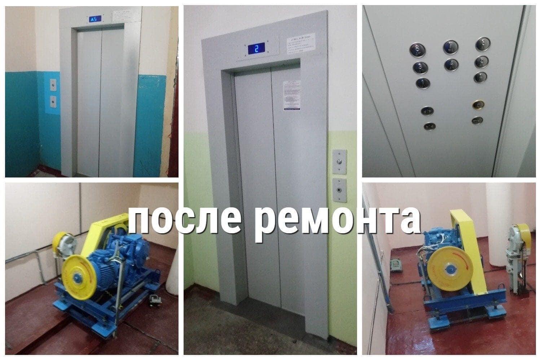 Лифты после ремонта. Фото МинЖКХ Коми
