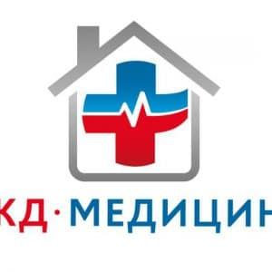 РЖД Медицина - логотип