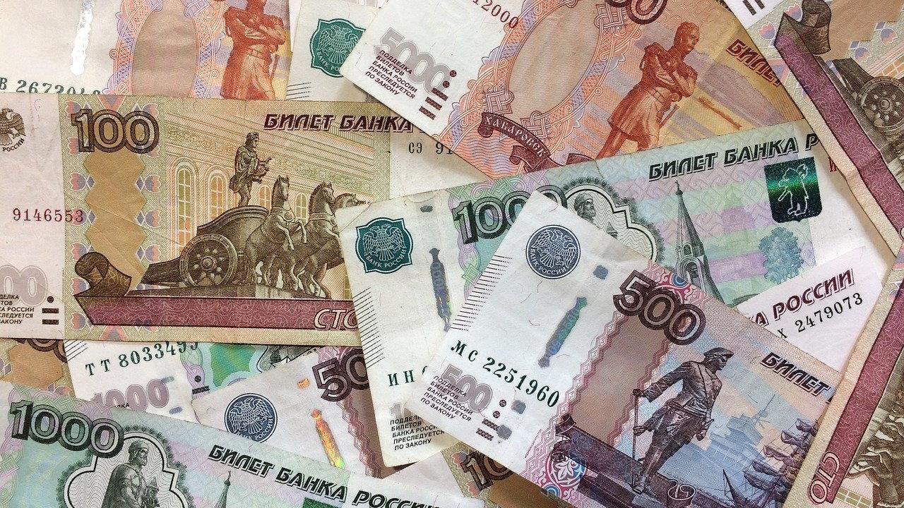 Банкноты. Денежные купюры. Рубли