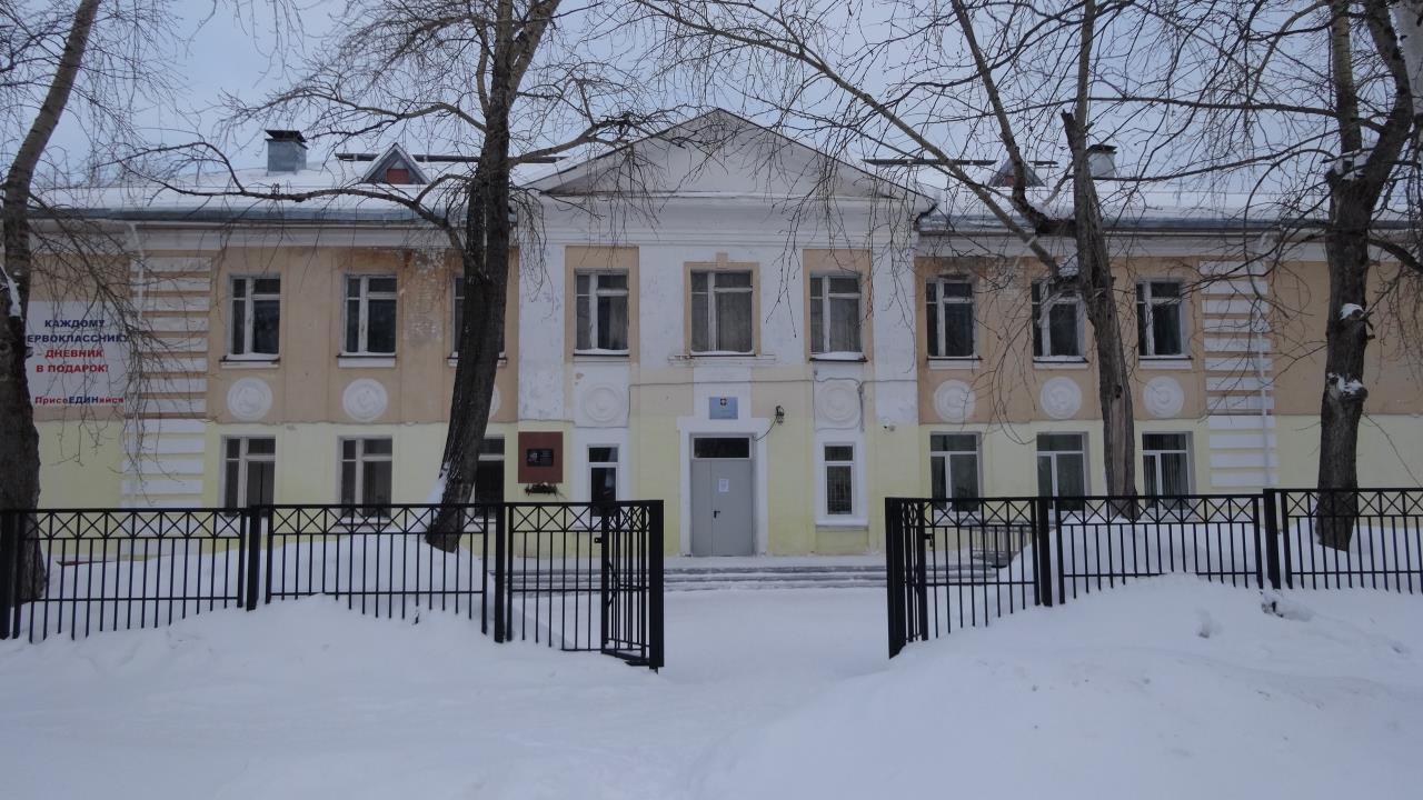 Школа №2, г. Печора. Фото: vk.com/club113586305