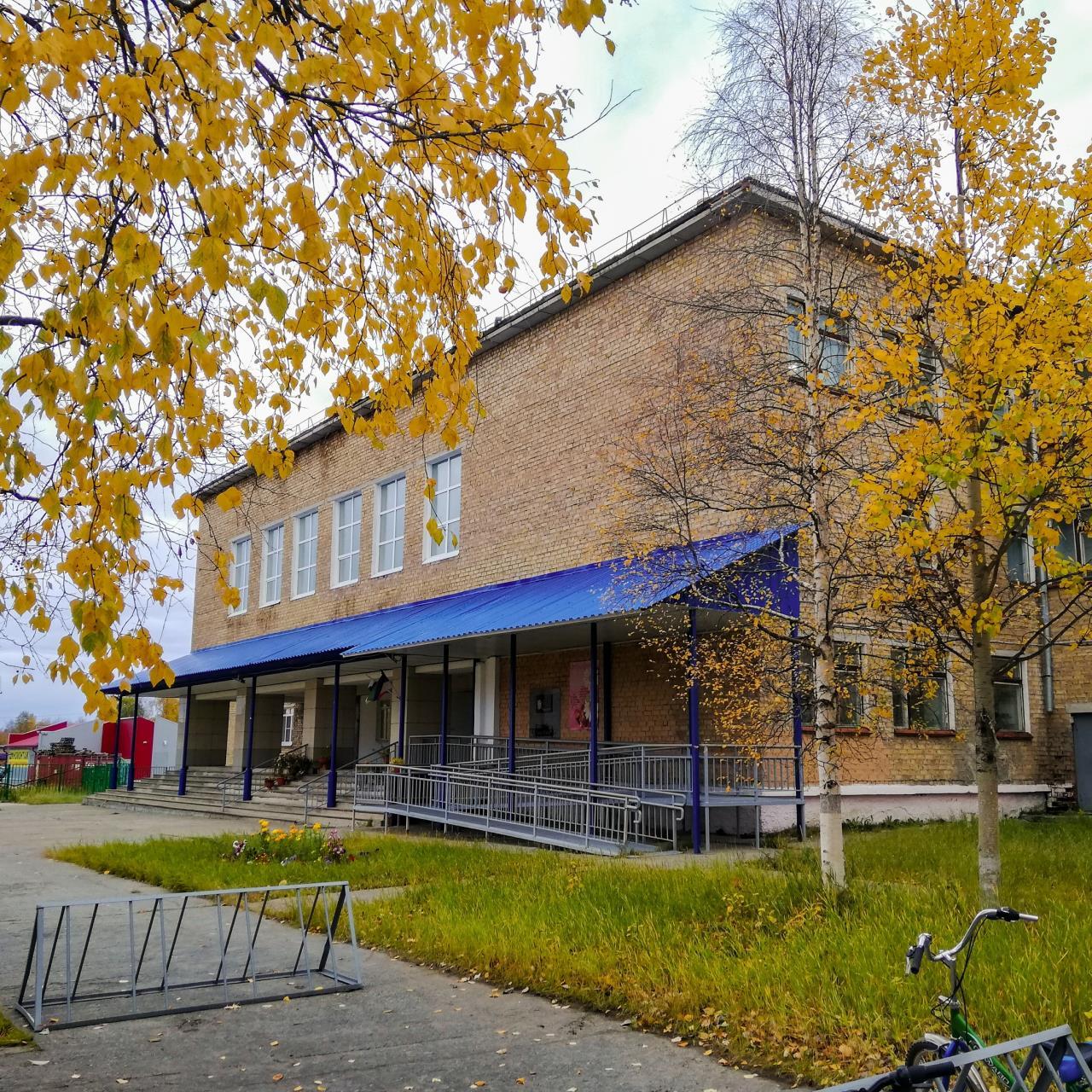 Школа №3, г. Печора. Фото: vk.com/mousosh3pechora
