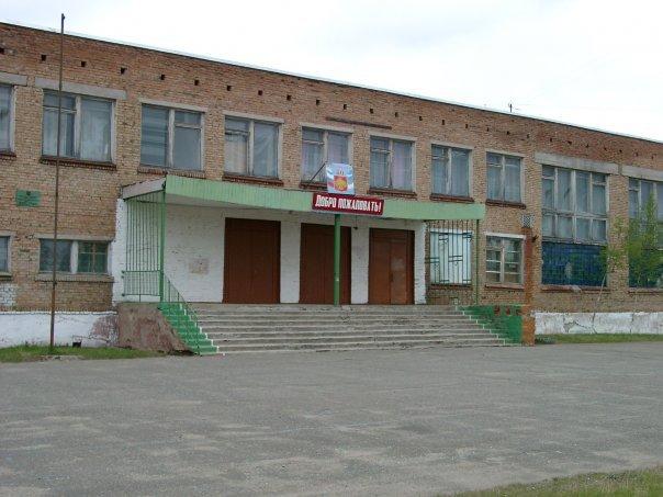 Школа №4, г. Печора. Фото: vk.com/club7035390