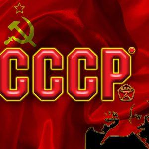 СССР клуб
