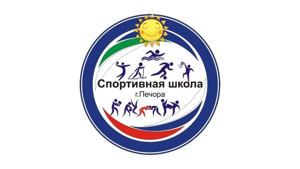 Спортивная школа олимпийского резерва Печора