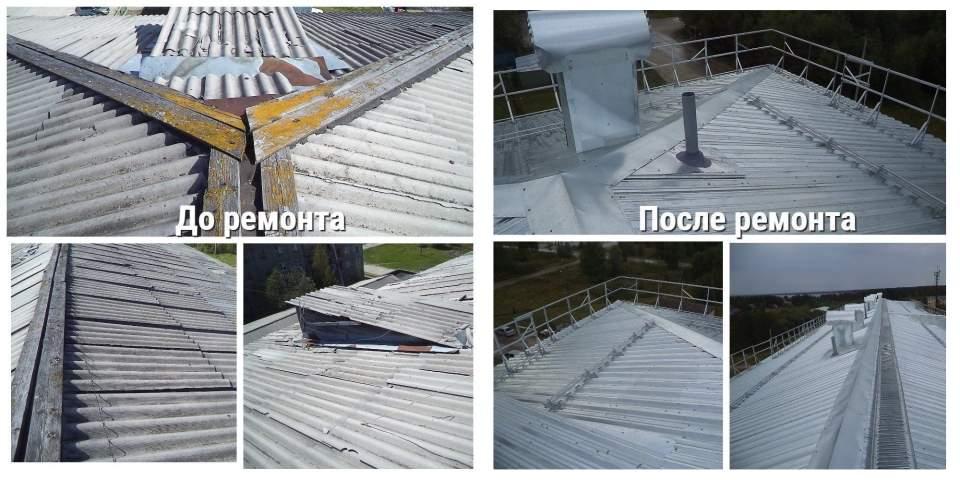 Крыша на Мира 21 - до и после ремонта. Фото: МинЖКХ Республики Коми