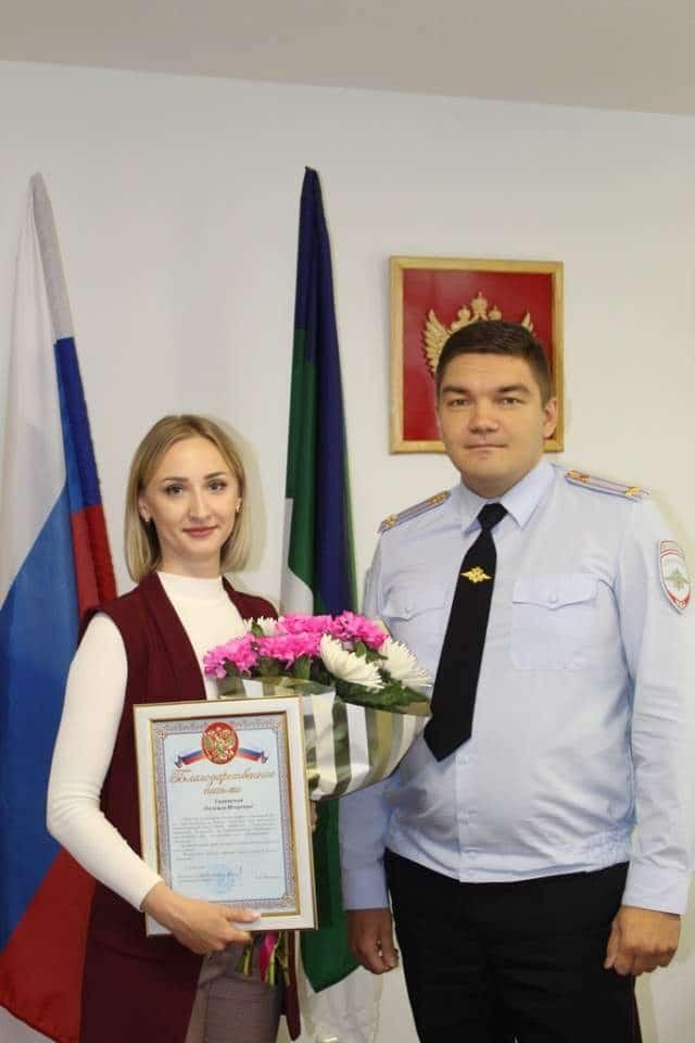 Начальник ОМВД России по г. Печоре Артем Махмутов вручил благодарственное письмо сотруднице банка