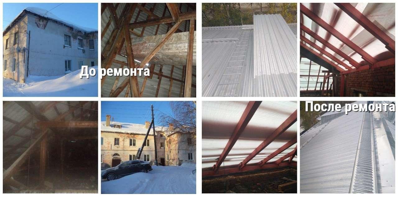 В Печоре после капитального ремонта сдана крыша многоквартирного дома №17 по улице Советская