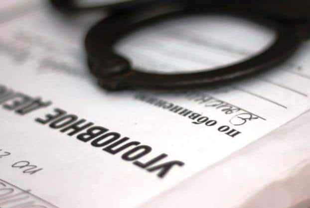 Уголовное дело. Фото komi.sledcom.ru